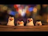 Пингвины из Мадагаскара - Трейлер № 2