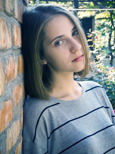 Юлия Загородняя, 6 июля 1993, Николаев, id35708946