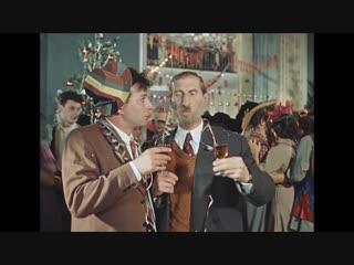 Лекция по астрономии (Карнавальная ночь, 1956)