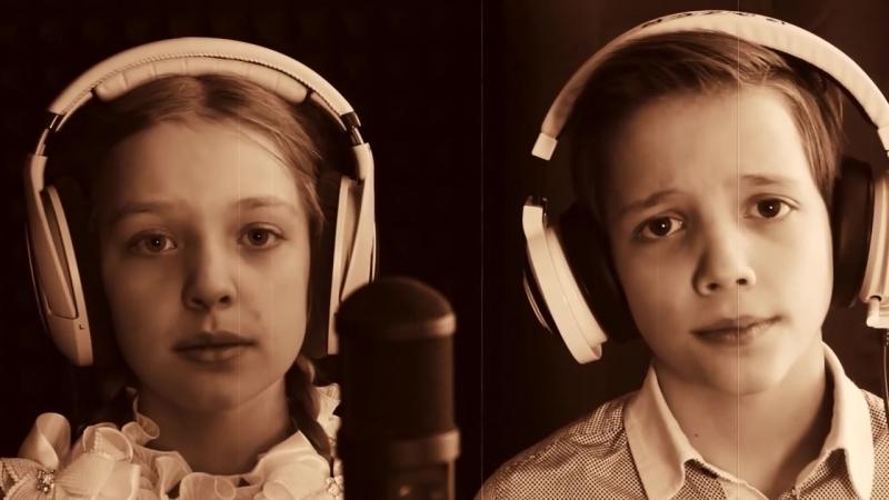 Вспомните, ребята (Дети)- музыка В.Берковский, поют Никита Табунщик и Афина Кондрашова