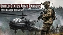 U S Army Rangers 75th Ranger Regiment 2018 ᴴᴰ