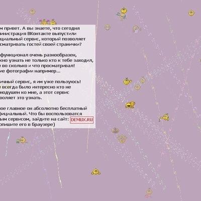 Аделька Мустафин, 20 ноября , Казань, id142495512