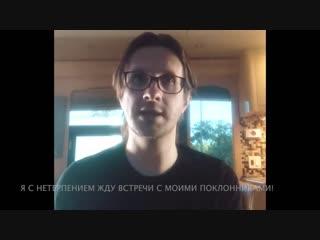 Steven Wilson приглашает в ГЛАВCLUB