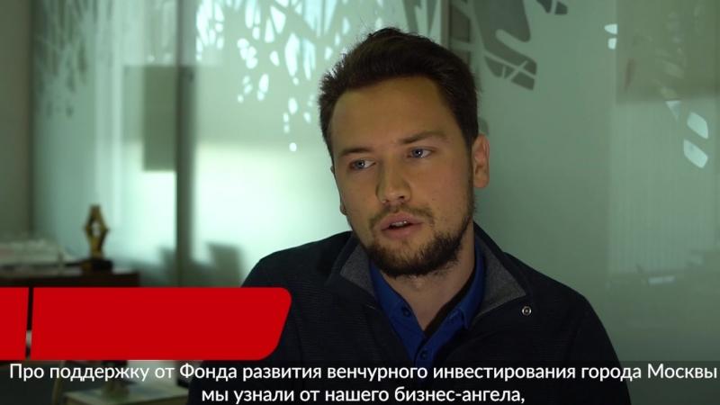 Виктор Зубик руководитель и основатель компании ИнВенд