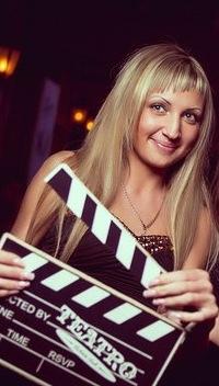 Валентина Тверикова, 17 марта 1990, id208783415