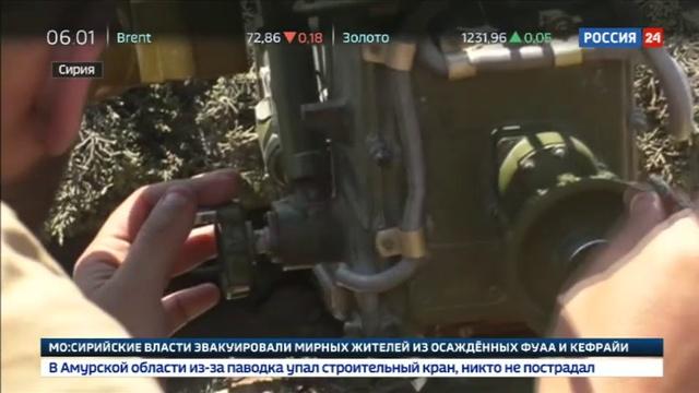 Новости на Россия 24 • Сирия ситуация в Идлибе накаляется