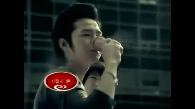 Jang Keun Suk Maeil Caffe Latte CF3