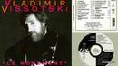 Владимир Высоцкий Vissotski Le Monument CD Compilation 1995