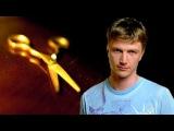 Золотые ножницы (2013) Мелодрама комедия фильм
