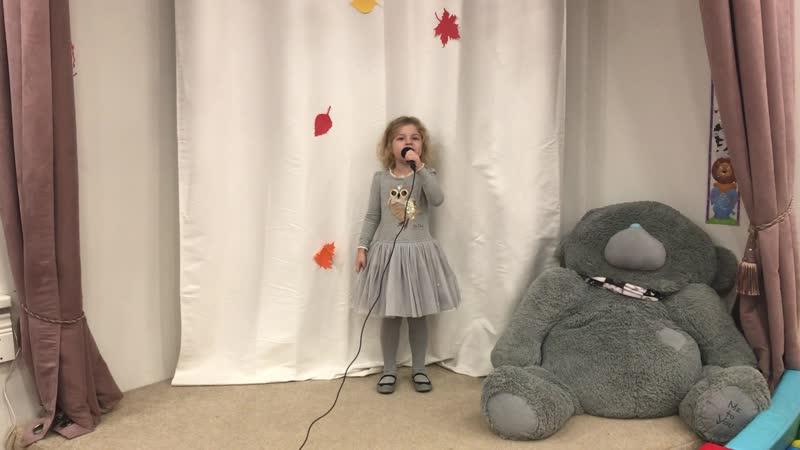 Соколова Серафима, 6 лет