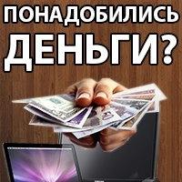lombard_tagil