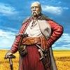 Козацький народ