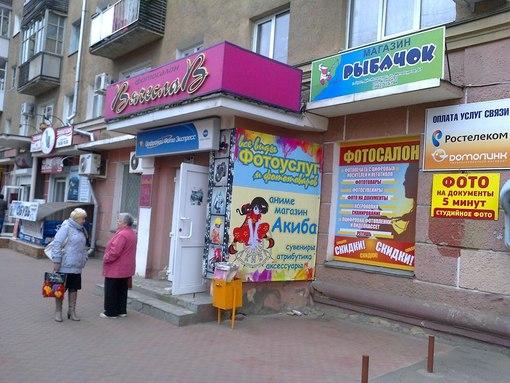 Магазины ЦентрОбувь Орел