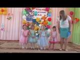 Поздравления выпускникам от малышей! Детский сад