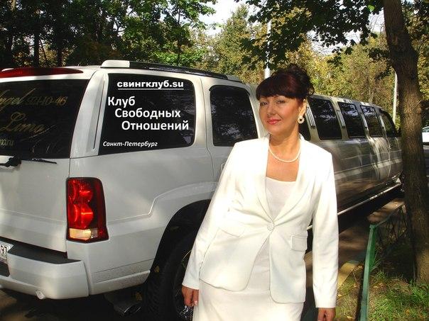 Гей знакомства смоленск. интим с девушкой воронежская обл.