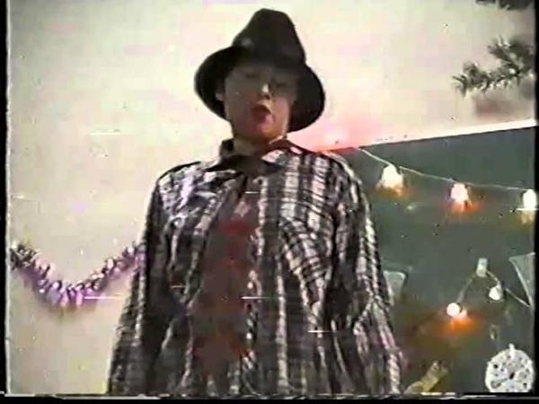 ОмГУ ФМБ Новый Год 1996 1997 год