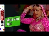 Main Vari Vari | Mangal Pandey: The Rising (2005) Song| Rani Mukherjee | Kavita Krishnamurthy |Dance