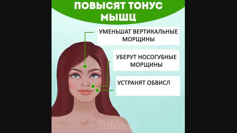Упражнения для тонуса лица