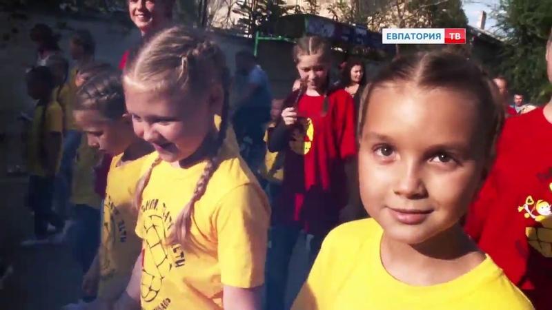 Евпатория готовится ко второму фестивалю детского и семейного кино Солнечный остров смотреть онлайн без регистрации