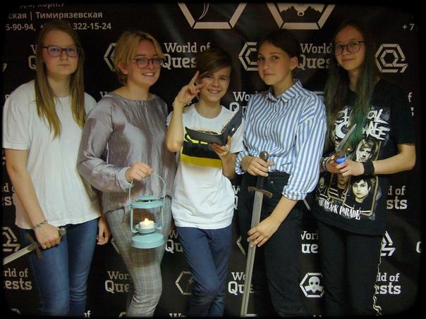 Команда победителей 25.07.2018
