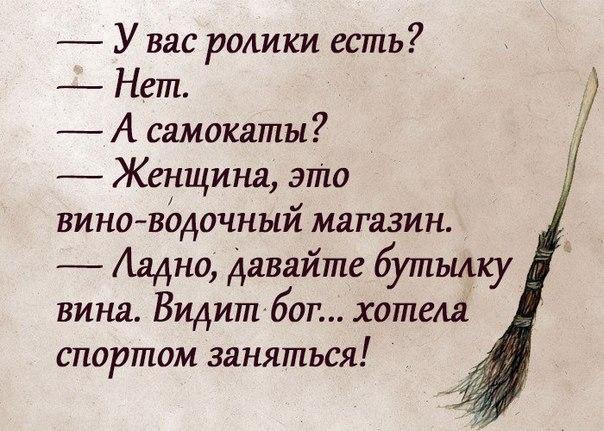 Фото №456268176 со страницы Ираиды Боровинских