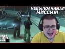 Bulkin РЕАЛЬНО НЕВЫПОЛНИМАЯ МИССИЯ! (ПРОХОЖДЕНИЕ GTA 3 #11)