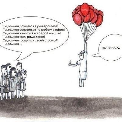 Максим Калугин, 1 июля 1988, Онега, id100107764