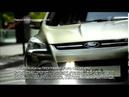 Реклама Ford Kuga 2014 | Форд Куга c АКПП
