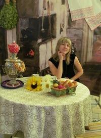 Валерия Жучкова