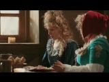 Нереальная история - Урсула - Принц Голландскии