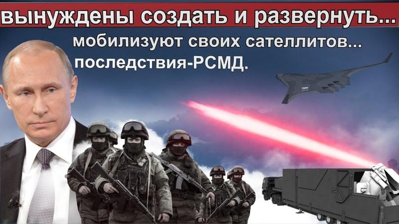 Все серьезно Посланник, Пересвет и несущий огонь Прометей. Армия России срочно проводит усиление.