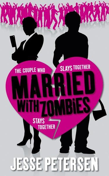 В Браке с Зомби - Джесси Петерсон