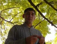 Сергей Иванов, 26 апреля , Екатеринбург, id21059043