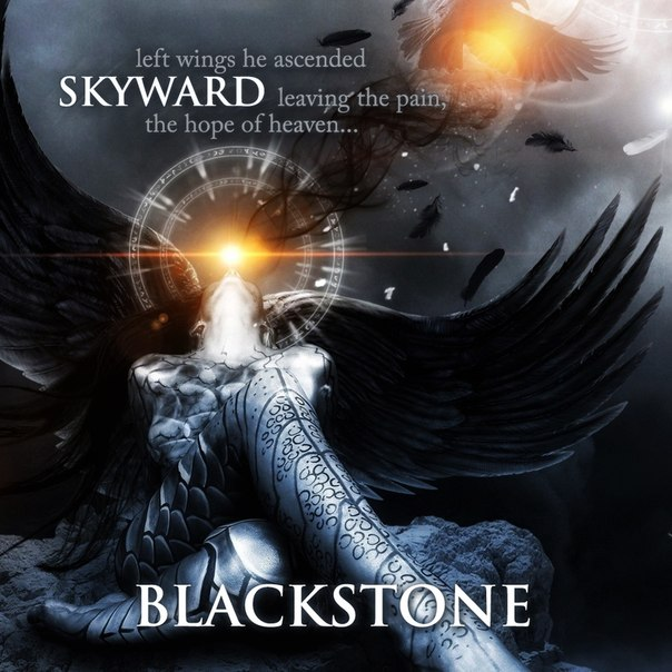 Новый релиз BLACKSTONE - Skyward (2013)