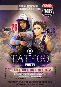 26 АПРЕЛЯ * ROUT 148 * TATTOO PARTY