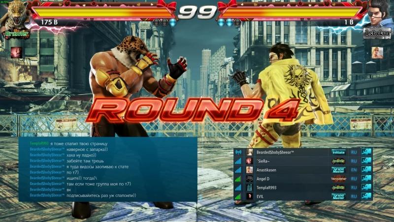 Tekken 7 03.19.2018 - 21.08.37.41.DVR