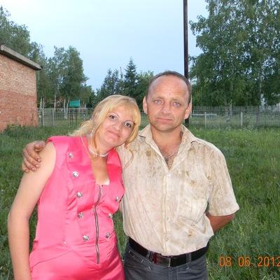 Галина Горошкова, 28 сентября 1994, Самара, id207184064