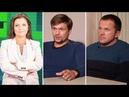 Эксклюзивное интервью Маргариты Симоньян с подозреваемыми по делу Скрипалей Петровым и Бошировым