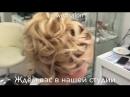 Как сделать высокую свадебную прическу Анна Комарова 480p mp4