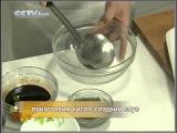 Китайская кухня Серия 96