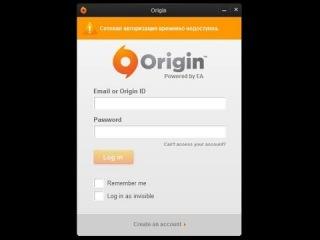 Origin сетевая авторизация временно не доступна 5 часть