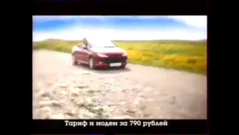 Рекламный блок (НТВ, 29.05.2010) Газпром, BiMax, Jacobs, Losk, МТС, Связной, Bud Uveren