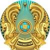 Министерство Энергетики Республики Казахстан
