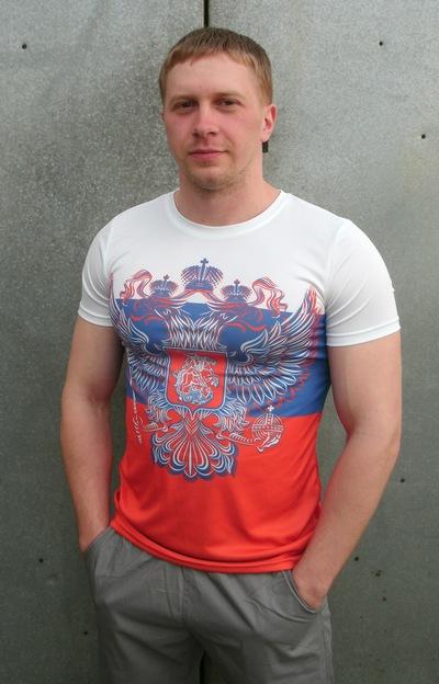 Vados Filatov
