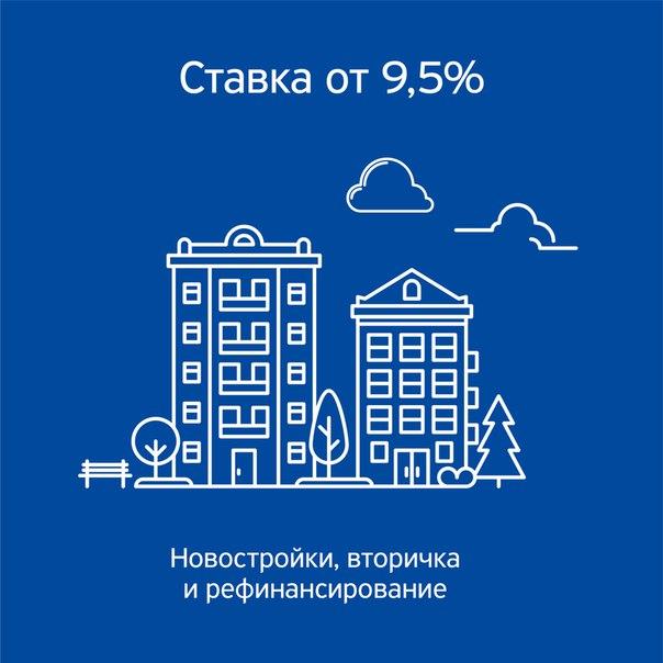 У Тинькофф Ипотеки новый партнер — Газпромбанк. Это значит, что теперь