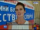 Юные гимнастки оттачивают мастерство с помощью звёзд спорта России