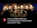 [ My1] Турнир ВВЕ Великобритания 2018 - Первая ночь