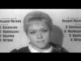 Алиса Фрейндлих - Песня о Луне - из хф