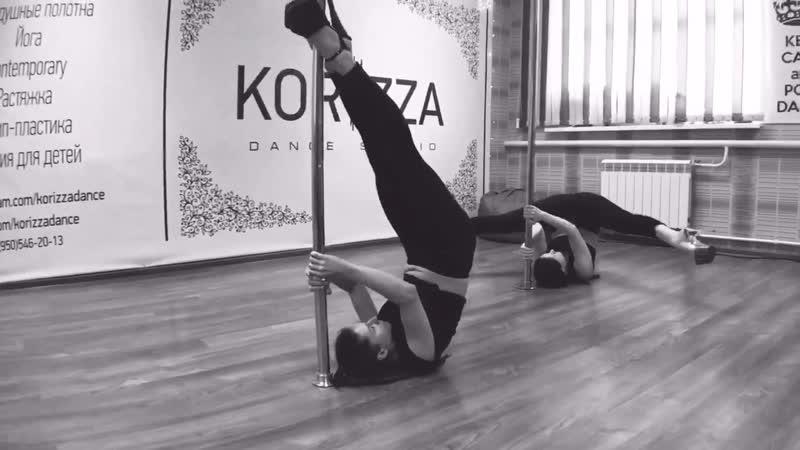 Exotic Pole Dance 'Noir'