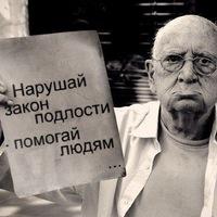 Егор Добров